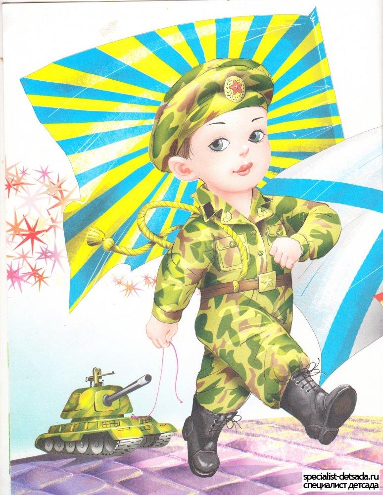 Есть такая профессия  Родину защищать Офицеры России