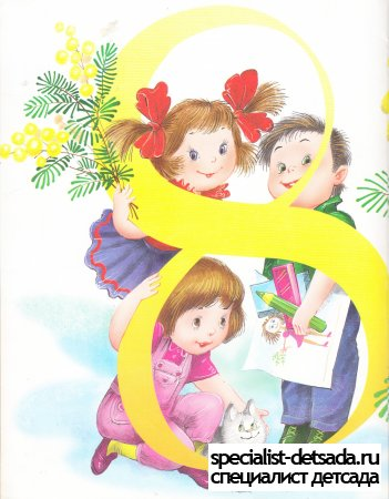 Сборник стихов к праздникам День защитника отечества  8 марта  День победы  родина любимая  День рождения  Новый год  до свиданья детский сад