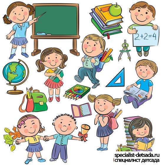 Картинки школьные принадлежности на прозрачном фоне 6