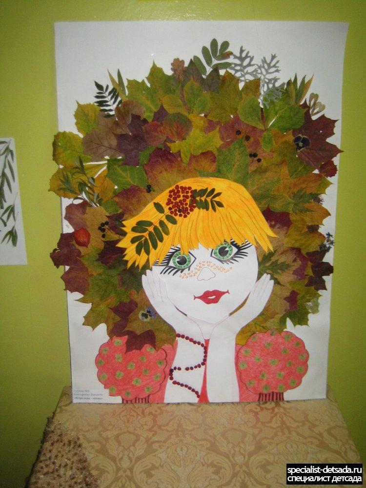 Картинки для оформления на тему осень