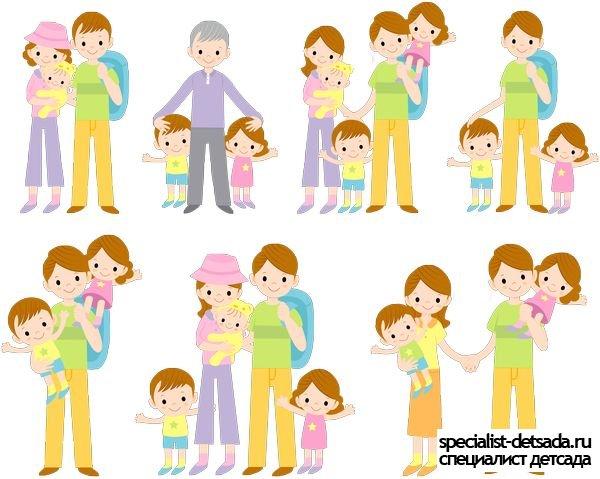 Демонстрационные карточки семья
