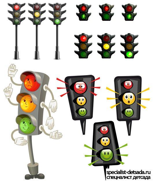 светофор картинка для детей на прозрачном фоне
