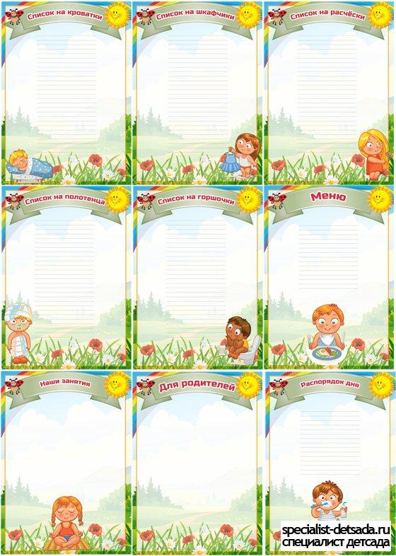 Картинки для детей к 9 мая Картинки день победы  Готовые