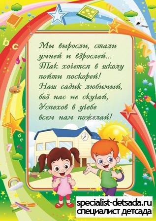 Официальный сайт АНОВО МОСКОВСКИЙ МЕЖДУНАРОДНЫЙ
