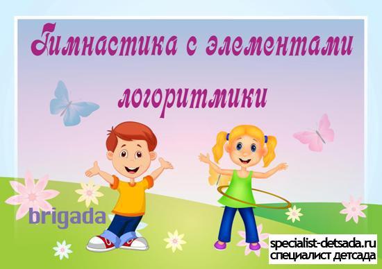 игровая деятельность детей дошкольного возраста курсовая