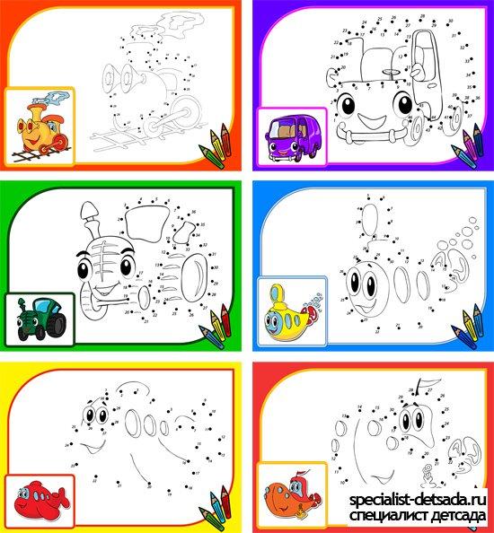 Раскраска с примерами новый год