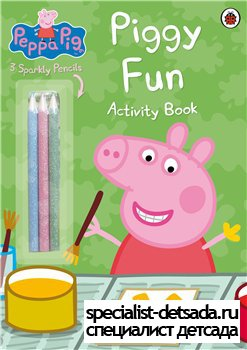 Piggy Fun. Activity book
