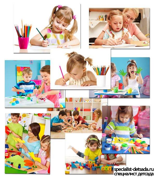 Дети специалист детсада всё для