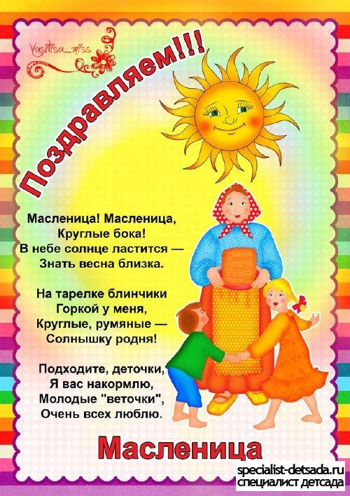 Плакат поздравление мальчиков фото 843