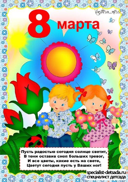 Плакат поздравление мальчиков фото 76