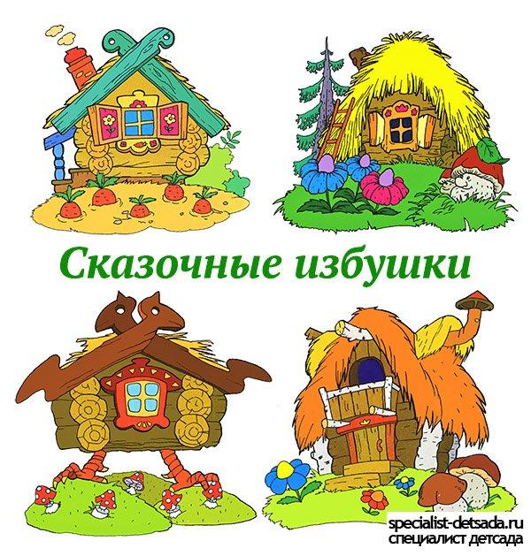 картинки для детсада слова