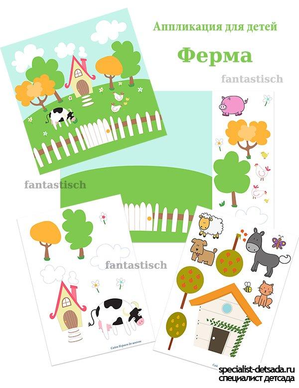 Картинка оформление уголков в детском саду