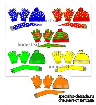 Дидактическая игра Собери комплект по цвету и узору