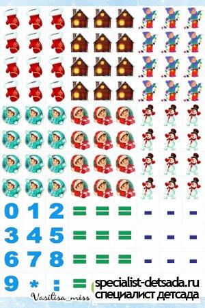 Раздаточный материал по математике Новый год, зима